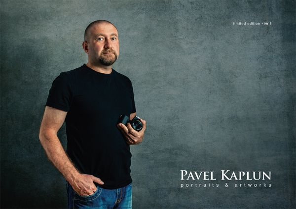 Pavel Kaplun Limited Edition Nr. 1. Portraits & Artworks