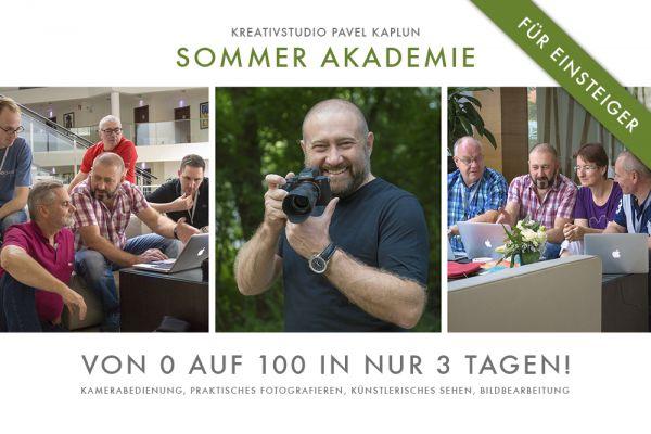 Fotografie Sommer Akademie für Einsteiger. 10.-12.7.20